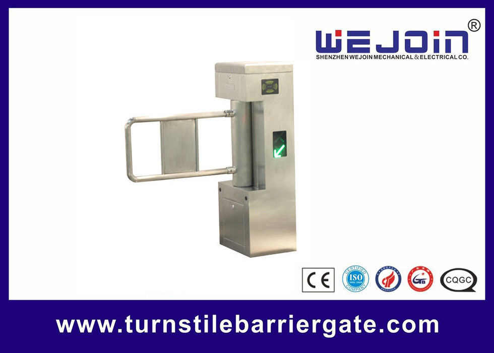 220V/110V Durable  Access Control Swing Barrier Gate With High Quantity ผู้ผลิต